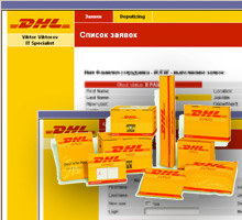 DHL Russia